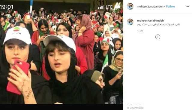 واکنش محسن تنابنده به حضور دوقلوهای «پایتخت» در استادیوم آزادی