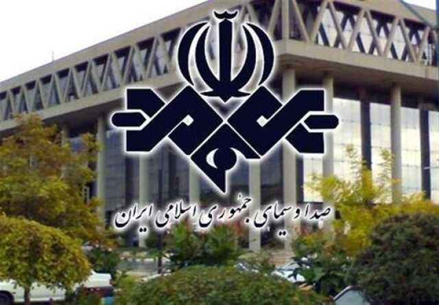 انتقاد کیهان از انتشار عکسهای زوج بازیگر در فضای مجازی