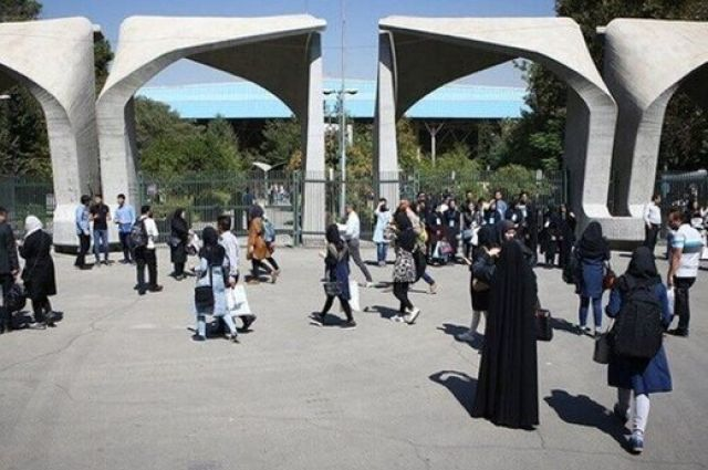 سرپرست دانشگاه تهران منصوب شد