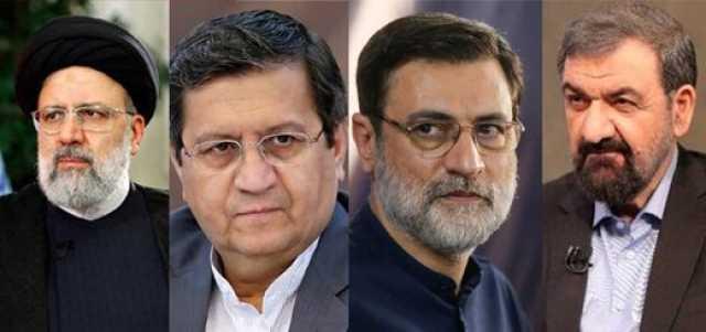 رئیسی، رئیس جمهور منتخب شد /محسن رضایی دوم شد، همتی سوم