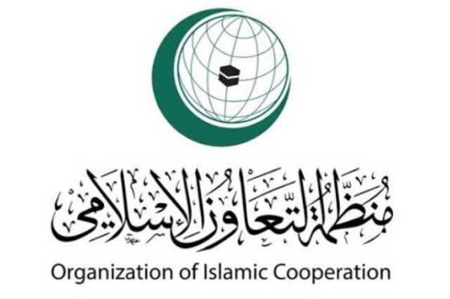 سازمان همکاری اسلامی درباره فلسطین نشست اضطراری برگزار می کند