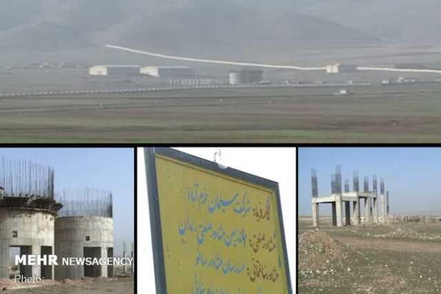آخرین خبرهاازسیمان خرمآباد/معرفی به هیئت تسویه دولتی اعلام نشده