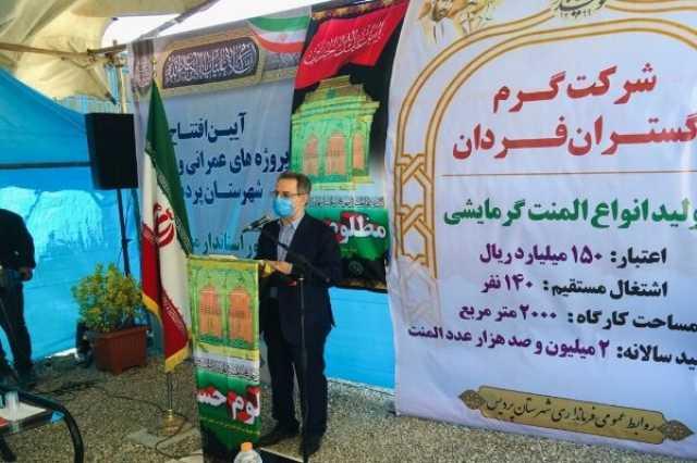 بهره برداری از ۷۷۱ طرح با ۲۰ میلیارد تومان اعتبار در استان تهران