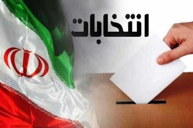 ۲۶۷۲ گلستانی برای انتخابات شورای روستاها ثبت نام کردند