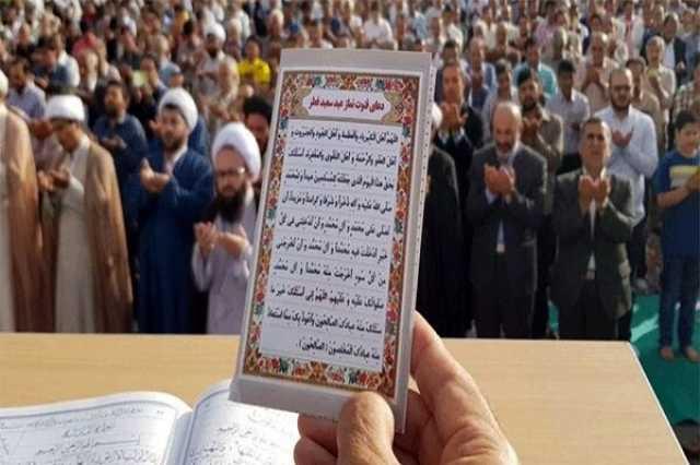 نماز عید سعید فطر در سراسر استان فارس برگزار می شود