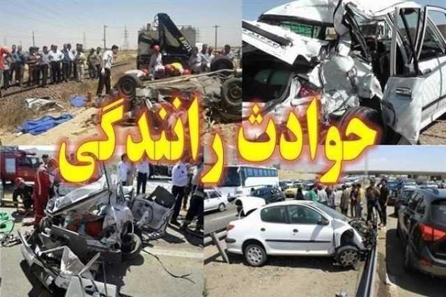 سانحه رانندگی در کرمانشاه یک کشته و ۳ زخمی به جای گذاشت