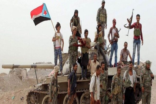 ربوده شدن سران شورای انتقالی جنوب یمن