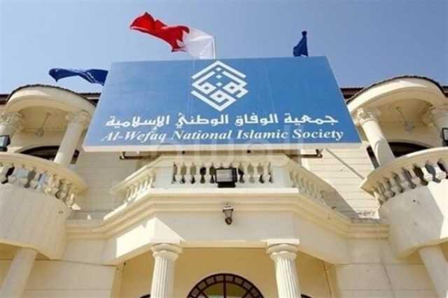 آلخلیفه از انواع شیوههای سرکوبگری علیه بحرینیها استفاده میکند