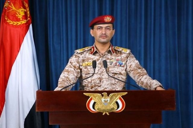 عملیات پهپادی ارتش یمن علیه پایگاه هوایی «ملک خالد» سعودی