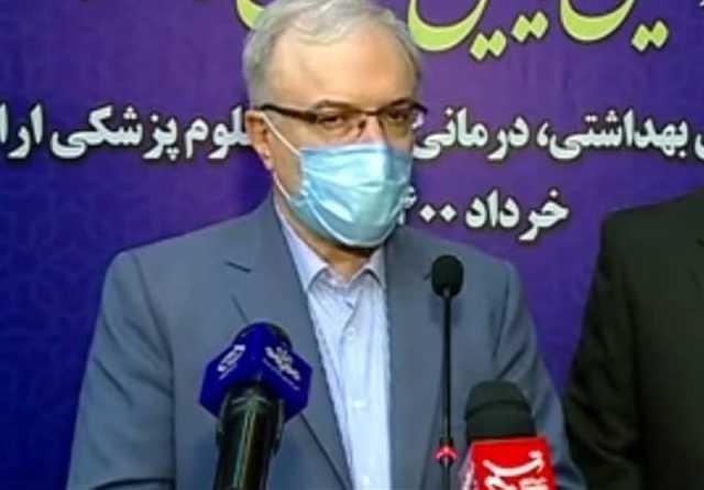 وزیر بهداشت: واکسیناسیون فرهنگیان آغاز شد / واکسیناسیون گروههای دیگر را از هفته آینده ادامه خواهیم داد 