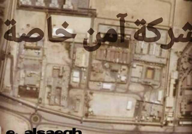 بحرین  شیوع گسترده کرونا در زندان امنیتی جو