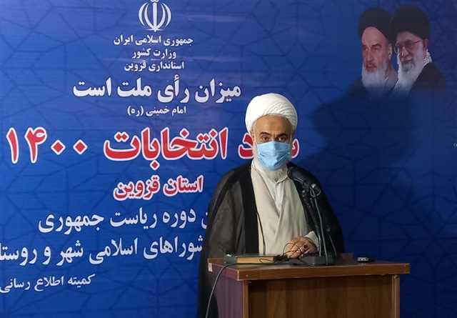تقدیر امام جمعه قزوین از حضور حداکثری مردم در انتخابات / مکر دشمنان به خودشان برگشت