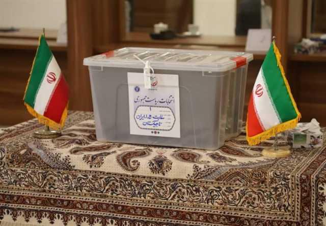 برگزاری انتخابات ریاست جمهوری ایران در نقاط مختلف جهان