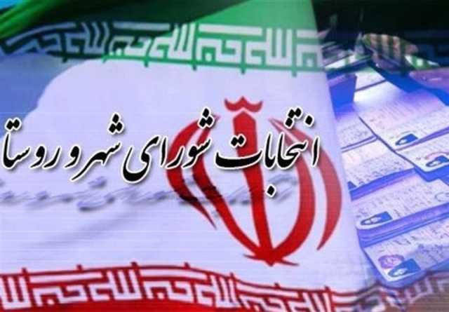انتخابات استان البرز در کمال آرامش برگزار شد/ ثبت مشارکت بالای مردم در اشتهارد و چهارباغ