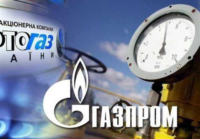 آغاز مذاکرات بخش خصوصی ترکیه و گازپروم روسیه برای تمدید قرارداد خرید گاز