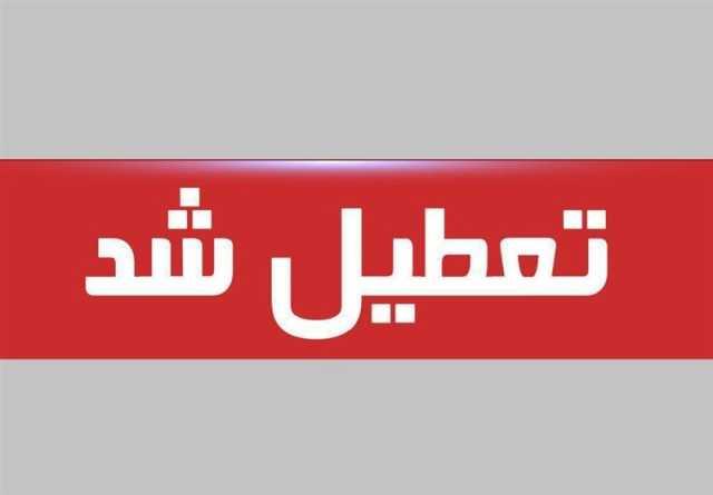 استاندار هرمزگان: فردا دستگاههای دولتی و تمامی ادارات تعطیل است