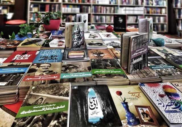 مشهدمقدس|خواندن این کتابهای حوزه ادبیات کودک و نوجوان را از دست ندهید