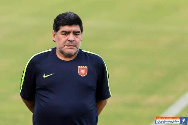 آخرین جمله مارادونا قبل از مرگ چه بود؟ - پارس فوتبال