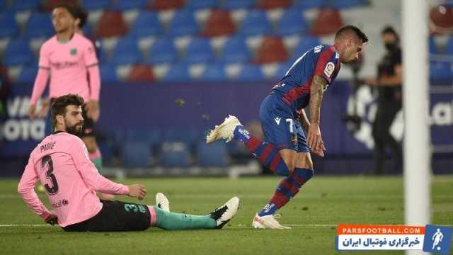 ویدیو  خلاصه بازی لوانته ۳-۳ بارسلونا