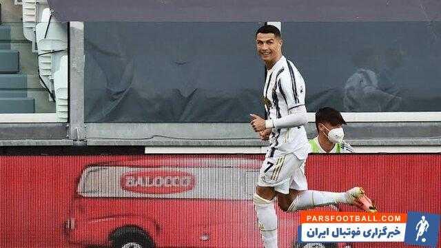 پیروزی یوونتوس برابر اینتر با گل شماره ۷۷۷ رونالدو