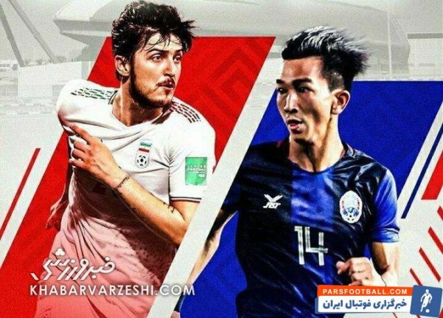 گزارش لحظه به لحظه: کامبوج صفر ایران ۳/ این بازی هم تمام شد!
