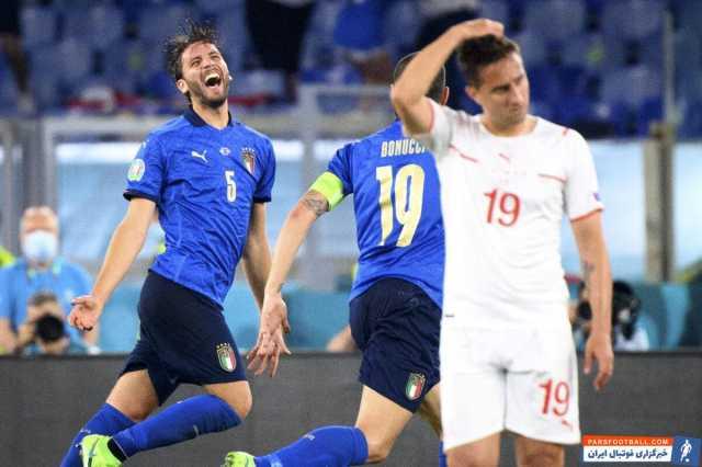 ویدیو| خلاصه بازی ایتالیا ۳-۰ سوئیس