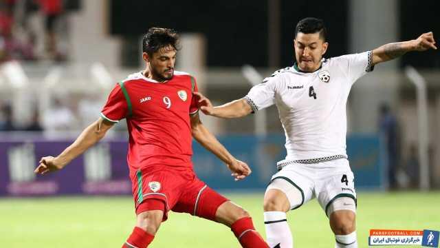 برتری عمان برابر افغانستان در مقدماتی جام جهانی