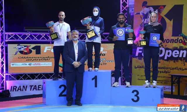 قهرمانی زنان تکواندوی ایران در مسابقات جام فجر