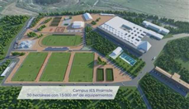 پروژه ای که یک استان را متحول می کند