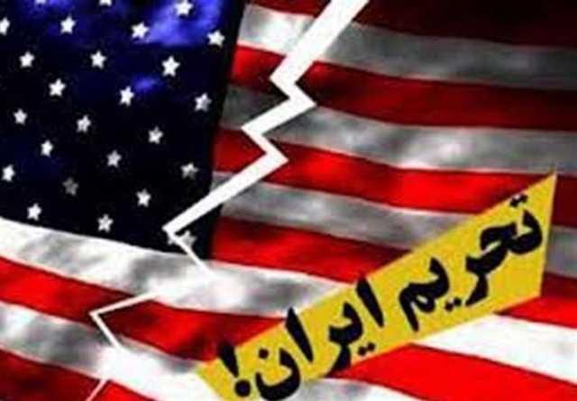 آمریکا نام یک مقام نفتی ایران را از فهرست تحریمها خارج کرد