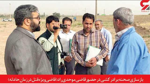 اعدام 2 قاتل همسر کش و برادرکش در زندان مشهد / دیروز رخ داد + عکس