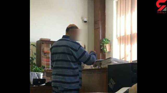 رفیق پدرم با مادرم دوستی پنهانی داشت ؟! / شوهر یلدا در زندان بود ! + عکس دادگاه