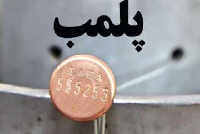 پلمب ۴ قهوه خانه در حوالی میدان انقلاب اسلامی