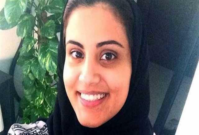 پاسخ قاطع خانواده زن شکنجه شده عربستانی به پیشنهاد سنگین سعودی ها