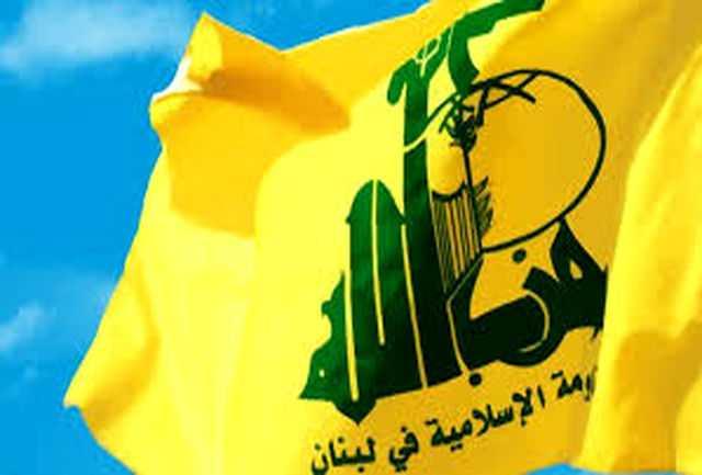 حزب الله اظهارات پمپئو را در مورد شهرکسازی رژیم صهیونیستی محکوم کرد