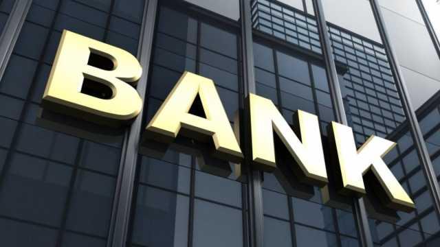 ۵ هزار میلیارد تومان؛ تزریق نقدینگی به بانکها