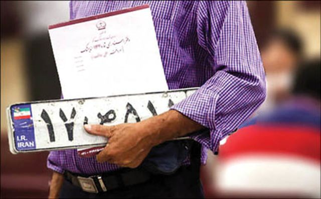 پیام خوزستان