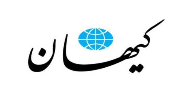 تعجب روزنامه حامی دولت از دستور جدید روحانی
