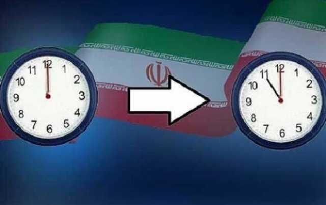 ساعت رسمی کشور امشب یک ساعت به عقب کشیده خواهد شد