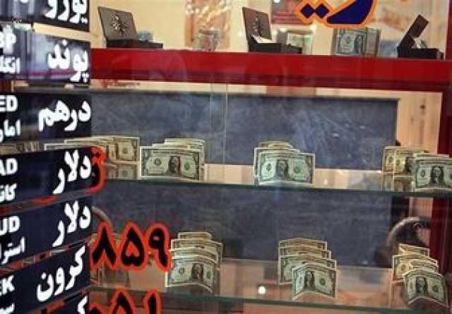 همکاری مجلس و بانک مرکزی برای ساماندهی بازار ارز