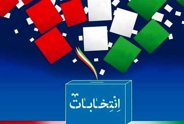 پاسخ قرآنی به سوال چرا باید در انتخابات شرکت کنیم؟