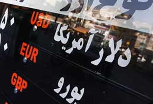 قیمت دلار و یورو امروز 18 اردیبهشت