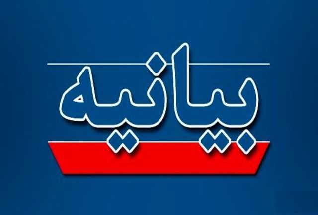 بیانیهٔ دوم جبههٔ اصلاحات ایران دربارهٔ انتخابات