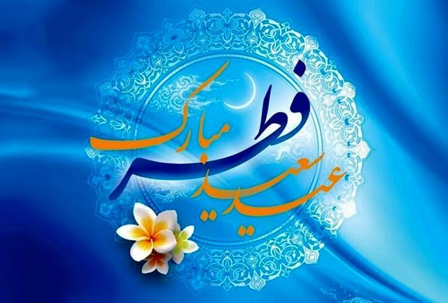 عیدانه شبکه 5 برای مخاطبان