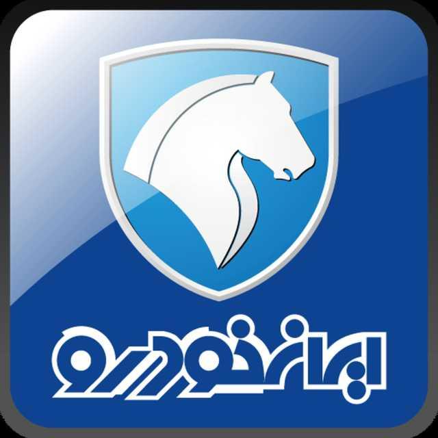 قیمت روز خودرو / ایران خودرو
