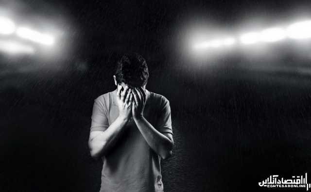 اعتیاد باعث بی علاقگی به فعالیت های دیگر می شود