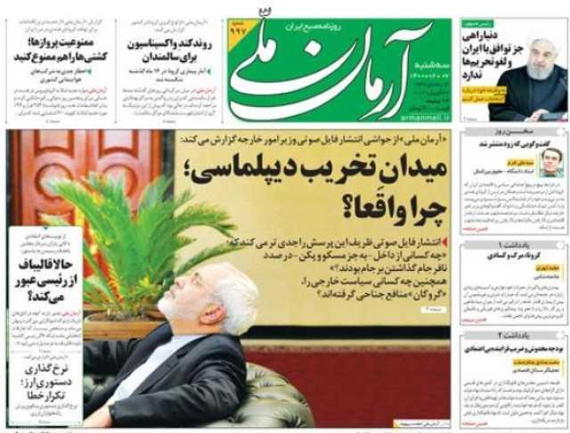 خبر یزد