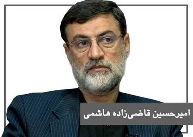 قاضی زاده هاشمی: انشالله مردم اصلح را انتخاب کنند