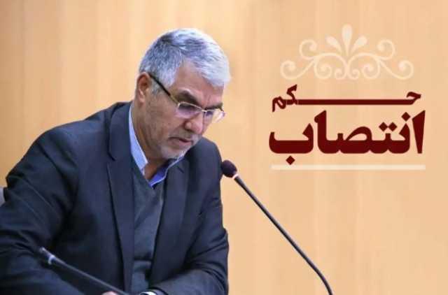 حکم انتصاب چند مدیر در استانداری فارس صادر شد