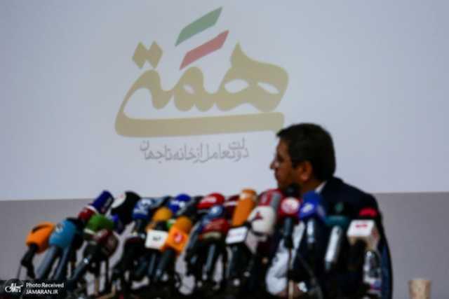 همتی و آرزوی تشکیل «دولت بیصدایان»